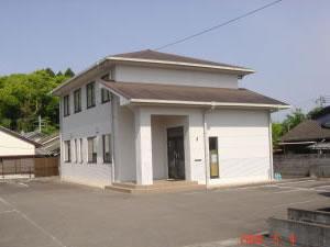 宮崎県柔道整復師会館
